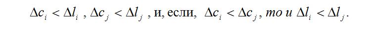 Usloviya_dlya_sravnivaniya_alternativ_a