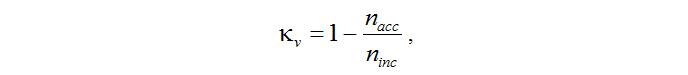 Statisticheskij_koefficient