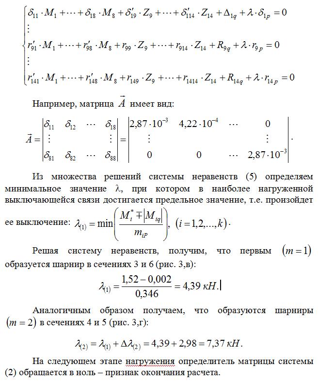 Priznak_okonchaniya_rascheta