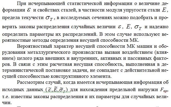 Proverka_zakonov_raspredeleniya_sluchajnyx_velichin