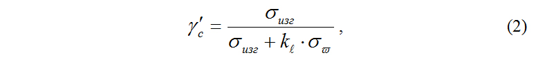 Formula_koefficienta_uslovij_raboty 01