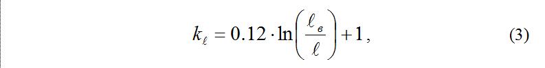 Formula_koefficienta_uslovij_raboty 02
