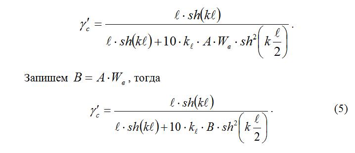 Formula_koefficienta_uslovij_raboty 03