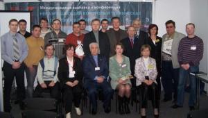 Uchastniki_Mezhdunarodnoj_vystavki_i_konferencii_Nerazrushayushhij_kontrol_i_texnicheskaya_diagnostika_v_promyshlennosti