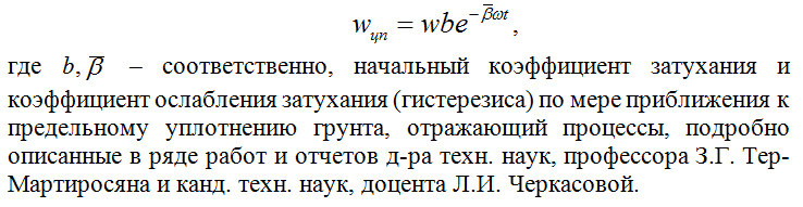 Ciklicheskoe_pogloshhenie_energii_uplotneniya_podchinyaetsya_zakonu