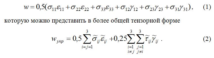 Formula_Klajperona