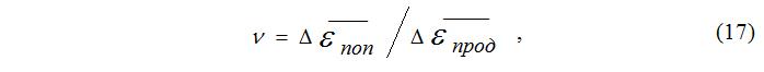 Koefficient_prirashheniya_poperechnyx_deformacij