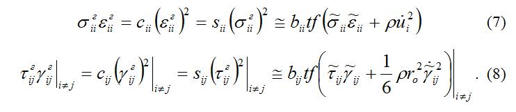 Uravneniya_ekvivalentnosti_dlya_kazhdoj_iz_tenzornyx_komponent_deformacij