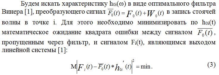 Minimizirovannoe_matematicheskoe_ozhidanie_kvadrata_oshibki