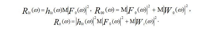 Spektry_avtokorrelyacionnoj_funkcii_kolebanij