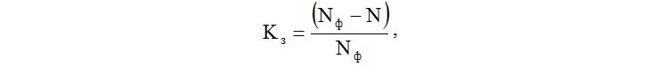 Koefficient_otnositelnogo_zapasa_nesushhej_sposobnosti