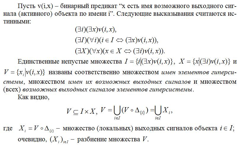 Edinstvennye_nepustye_mnozhestva