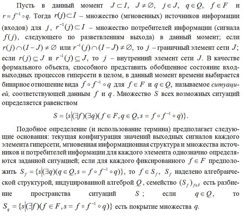 Mnozhestvo_vsex_vozmozhnyx_situacij