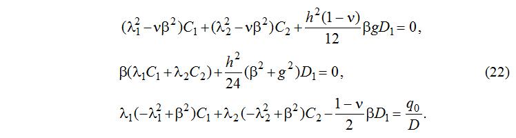 Sistema_trex_algebraicheskix_uravnenij