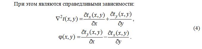 Yavlyayutsya_spravedlivymi_zavisimosti