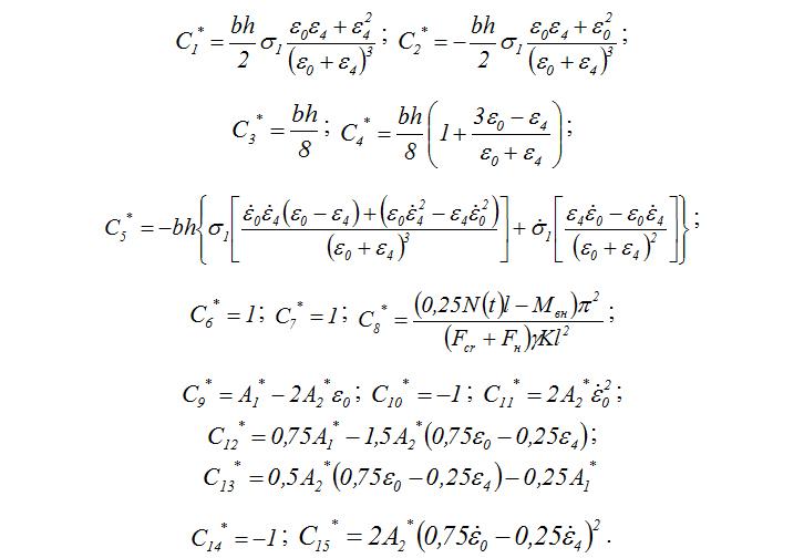 Koefficienty_pri_neizvestnyx_v_sisteme_differencialnyx_uravnenij