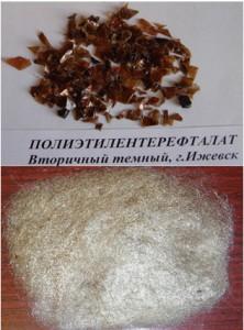 Voloknistyj_material_iz_vtorichnogo_materiala