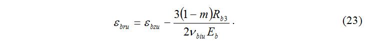 Formula_dlya_vychisleniya_otnositelnoj_radialnoj_deformacii_v_predelnom_sostoyanii_betonnogo_yadra