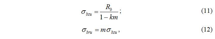 Opredelenie_napryazhenij_v_vershinax_diagramm