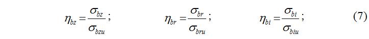 Parametry_zavisimosti_dlya_koefficienta_uprugosti_betona_s_uchetom_neodnorodnogo napryazhennogo_sostoyaniya_betona