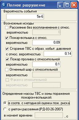 Zadanie_parametrov_dereva_sobytij