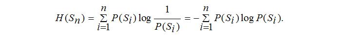 Zavisimost_dlya_opredeleniya_entropii_sistemy