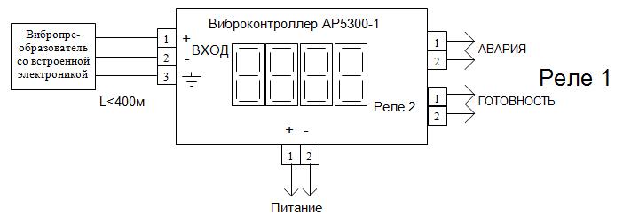 Elektricheskaya_sxema_podklyucheniya_AR5300-1
