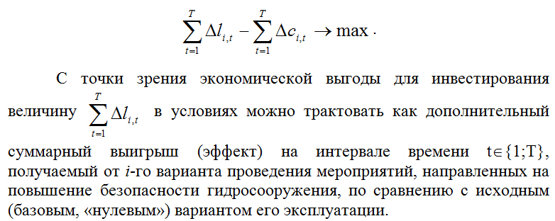Summarnyj_vyigrysh