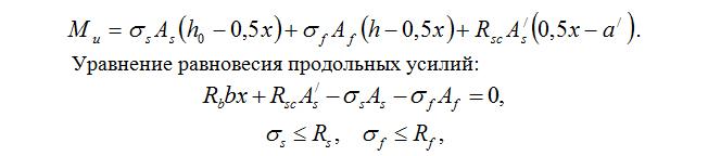 Uravnenie_ravnovesiya_prodolnyx_usilij