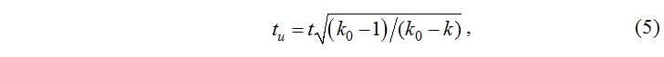 Zavisimost_izmeneniya_koefficienta_zapasa_ot_vremeni