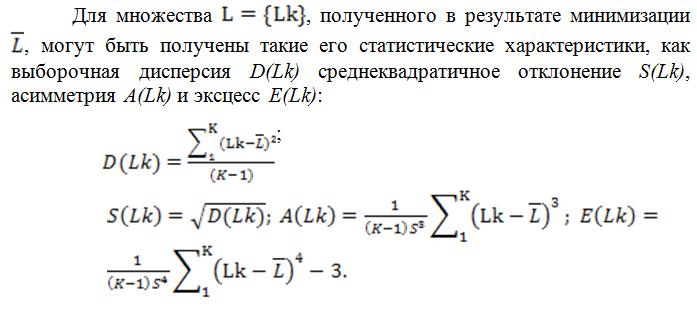 Vyborochnaya_dispersiya_srednekvadratichnoe_otklonenie_asimmetriya_ekscess